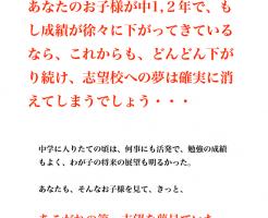中1速習シリーズ・英語 河原利彦の効果口コミ・評判レビュー